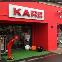 Kare caen kare france - Magasin decoration caen ...