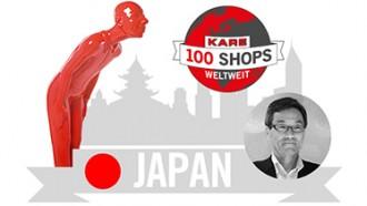kare-100shops-japan-deu-330x186