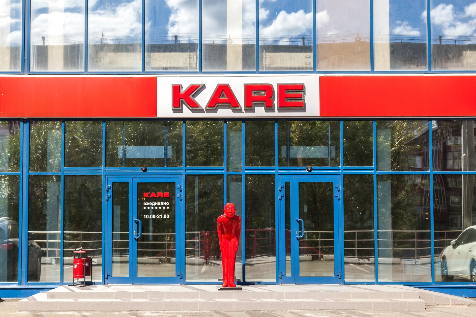 Компания продуктовый магазин на карте челябинска