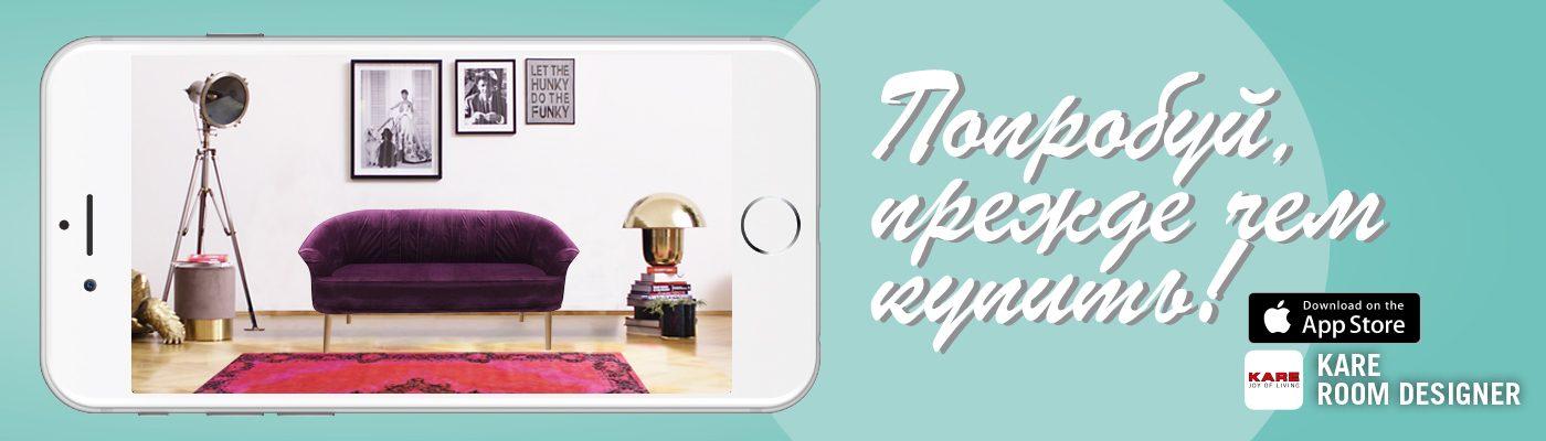 Webslider-1400x400_RUS