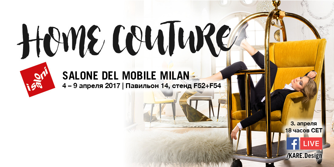 Salone-del-Mobile-FB-Cover